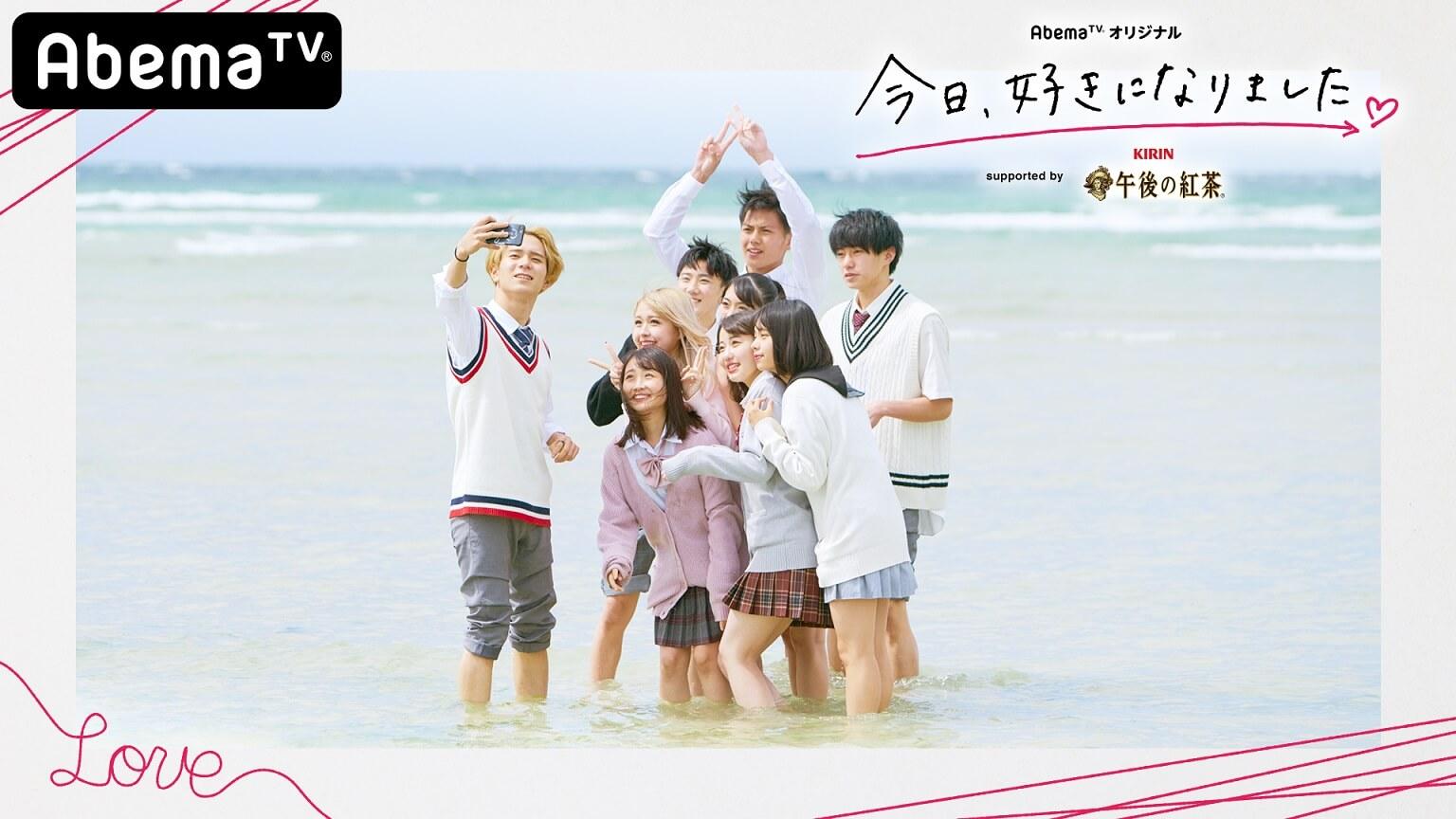 『今日、好きになりました。韓国チェジュ島編』AbemaSPECIALにて6月10日より放送開始!