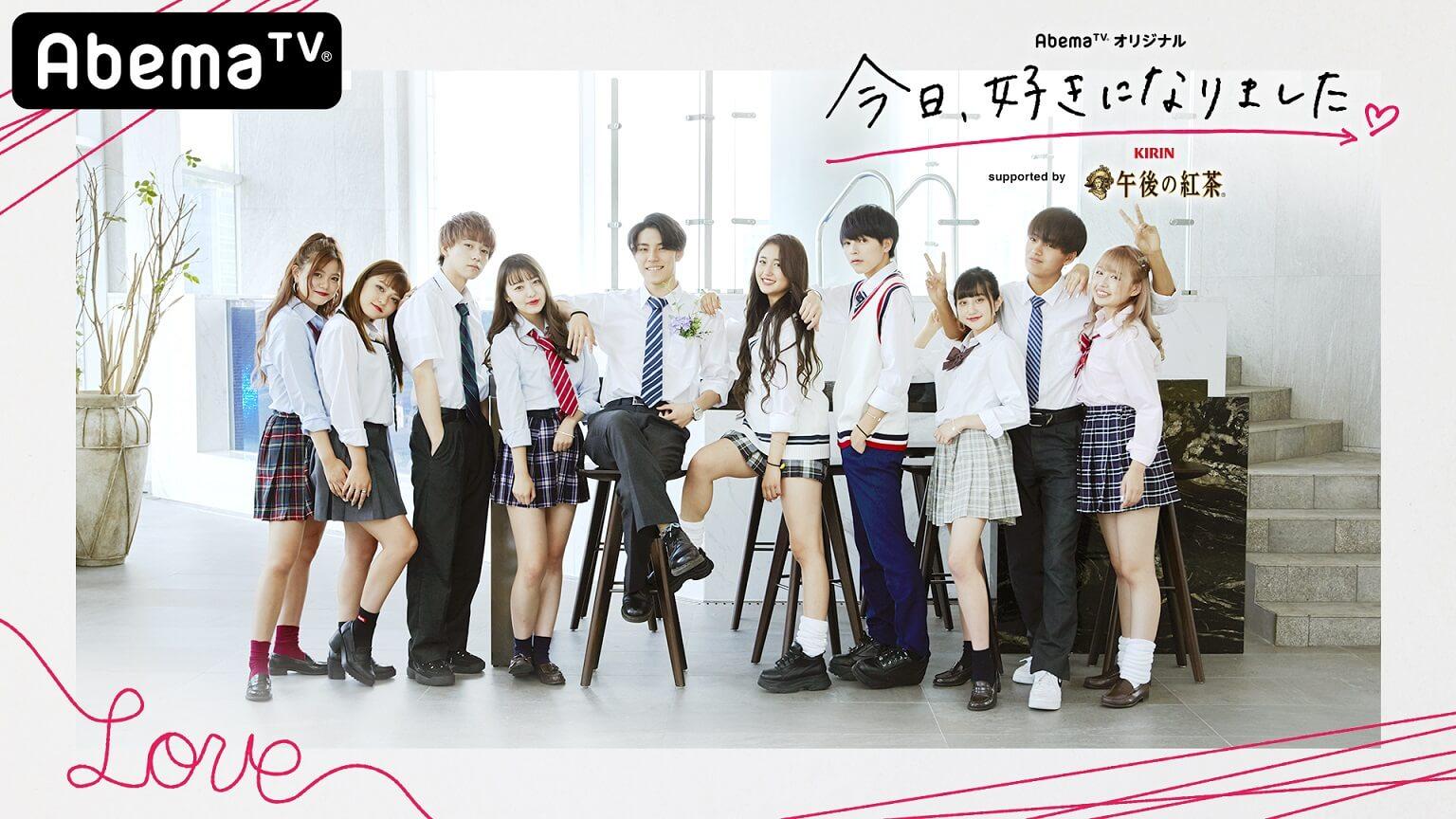 『今日、好きになりました。韓国ソウル編』AbemaSPECIALにて9月2日より放送開始!